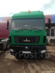 МАЗ 6430А9. Продается седельный тягач МАЗ-6430А9.6х4, 15 000 куб. см., 26 000 кг.
