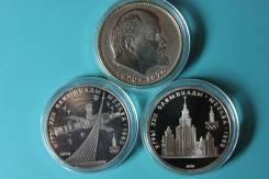 2 рубля Олимпиады 1980 в Пруфе + 1 рубль 1970 Ленин зеркальный
