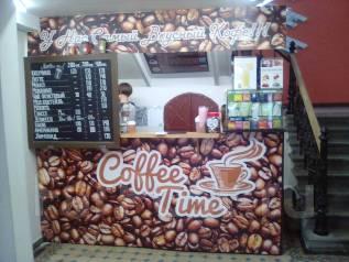 """Продам бизнес """"Кофе с собой"""""""