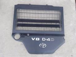 Крышка двигателя. Toyota Land Cruiser, VDJ200 Двигатель 1VDFTV