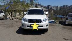 Бампер передний в сборе Land Cruiser Prado