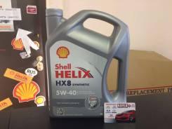 Shell Helix. Вязкость 5W-40, синтетическое