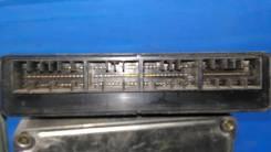 Блок управления форсунками. Mitsubishi Lancer Cedia