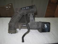 Резонатор воздушного фильтра. Toyota Vista, SV40, SV41, SV42, SV43 Toyota Harrier, SXU15, SXU10 Toyota Camry, SV41, SV40, SV43, SV42 Двигатели: 3SFE...