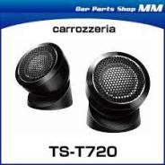 Пищалки carrozzeria ts-t720