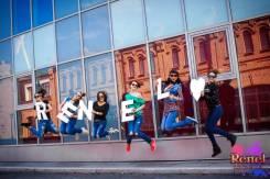 Renel' Dance. Танцы, Фитнес, Растяжка, Йога, Детские группы.