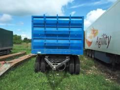 СтавПрицеп. Прицеп зерновоз Ставприцеп 8594 2017г, 13 000 кг.