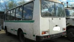 ПАЗ 32053. Автобус паз 32053 евро 3