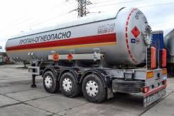 Dogan Yildiz. Полуприцеп-цистерна газовоз , DYZ 2015 г/в, 10 000 куб. см., 36,00куб. м.
