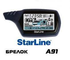 Брелок автосигнализации starline A91 новый