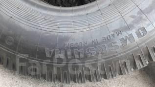 Омскшина ИЯ-241. Всесезонные, 2016 год, без износа, 6 шт