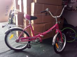 Велосипед (20 дюймов складной) Новый! Есть цвета роз, крас, син.