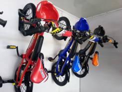 Велосипед детский 14 дюймов. Новый