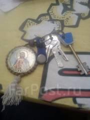 Найдена связка ключей