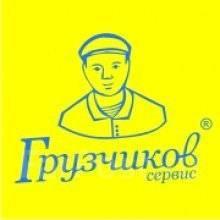 Грузчик. ИП Анегин. Владивосток, гоголя 13
