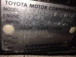 Автоматическая коробка переключения передач. Toyota Harrier, ACU15 Toyota Highlander, ACU25 Toyota Kluger V, ACU25, ACU25W Двигатель 2AZFE