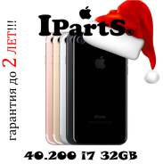 Apple iPhone 7 32Gb. Новый