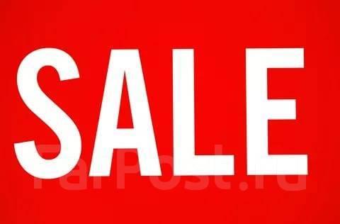 Распродажа в магазине натуральной косметики. Акция длится до 31 декабря