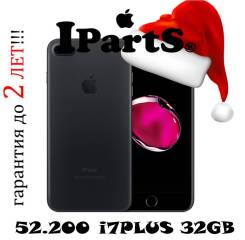 Apple iPhone 7 Plus 32Gb. Новый