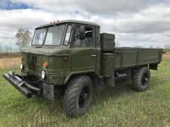 ГАЗ 66. Продам Газ 66, 4 000 куб. см., 3 500 кг.