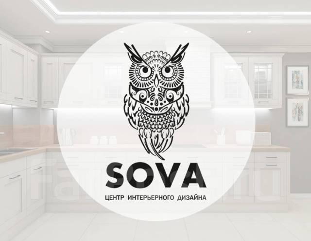 Центр дизайна SOVA - дизайн интерьеров, реализация проектов