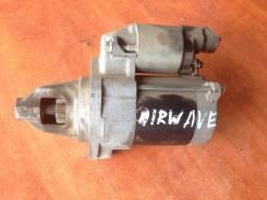 Стартер. Honda Airwave, GJ1 Двигатель L15A