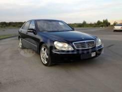 Mercedes-Benz. W220