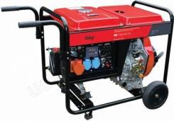 Аренда дизельная электростанция Fubag DS 7000 DA ES 220/380, 6,5 кВт