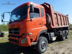 Dongfeng DFL3251A. Dongfeng DFL 3251A-1, 8 900 куб. см., 19 150 кг.