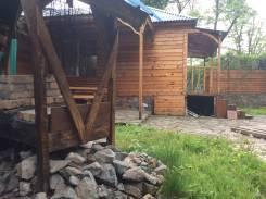 Русские бани на дровах. Гостиница . На Океанской.