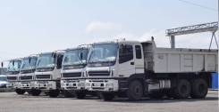Isuzu CYZ 51 KLD. Самосвал Isuzu CYZ Giga, 14 256 куб. см., 17 500 кг.