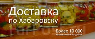 Блюда из овощей.