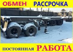 Чмзап 99859. Контейнеровоз 20фут, постоянная работа, 25 000 кг.