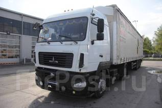 МАЗ 5440А9-1320-031. Продам седельный тягач Маз 5440 А9 1320-031Р1, 2012 года, 11 120 куб. см., 18 500 кг.