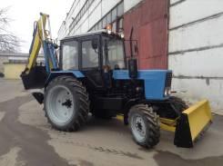 ВТЗ ЭО-2621В-3. Продается эксковатор, 0,40куб. м.