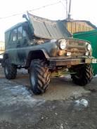 УАЗ. 3151