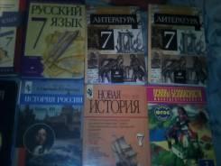 Продам учебники 7 класс. Класс: 7 класс