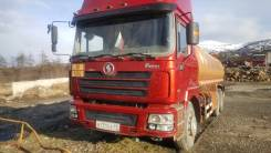 Shaanxi. Продается грузовик цистерна, 9 000 куб. см., 20 000 кг.