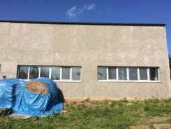Продам производственные помещения (возможно продажа грибного бизнеса). Улица Каширская 25а, р-н Артемовский, 400 кв.м.