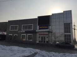 """Продается помещение ресторана """" Империал"""" в г. Артеме срочно. Улица Рабочая 1-я 64а, р-н Березарина, 800 кв.м."""