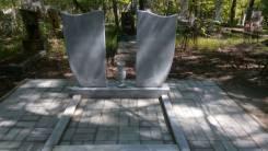 Изготовление памятников, благоустройство мест захоронения