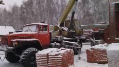 Урал Ивановец. Продам автокран 14 т 14м стрела, 210 куб. см., 14 000 кг., 16 м.