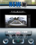 NEW! Беспроводная камера с высоким разрешением Panasonic CY-RC90KD