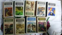 """Серия книг """"В исключительных обстоятельствах"""". 9 штук в лоте. С рубля!"""