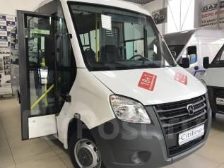 ГАЗ Газель Next. Автобус NEXT Citiline, 2 800 куб. см., 18 мест