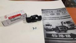Крестовина карданного вала. Kia Bongo Kia Pregio Двигатели: 4D56, TCI, D4BH