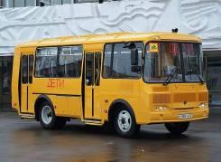 ПАЗ 32053-70. Школьный автобус , 22 места