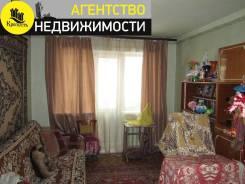 2-комнатная, улица Калининская 8а. 8-ой школы, агентство, 42 кв.м.
