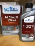 GT Oil. Вязкость 10W-40, полусинтетическое