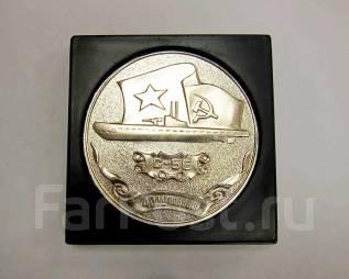 Памятная медаль. С-56, Владивосток, 40 лет Победы, 1945-1985, футляр